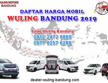 Daftar Harga Mobil Wuling Bandung 2019
