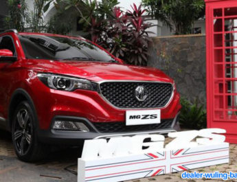 Morris Garage Akan Masuk Indonesia dan Dipastikan Berproduksi di Pabrik Wuling